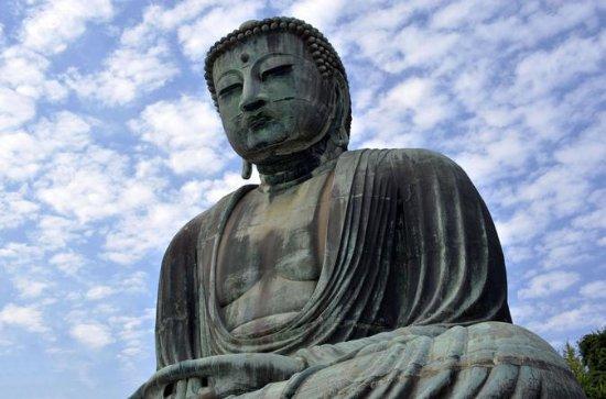 Tour Privado en Van a Kamakura con Excursión plus