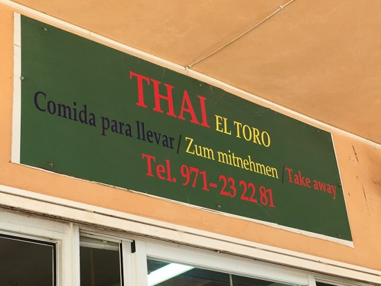 El Toro, Hiszpania: photo4.jpg
