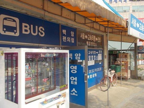 Gyeonggi-do, Coréia do Sul: 白岩バスバスターミナル・・・?