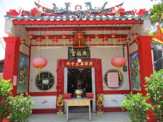 Chong De Tang Temple