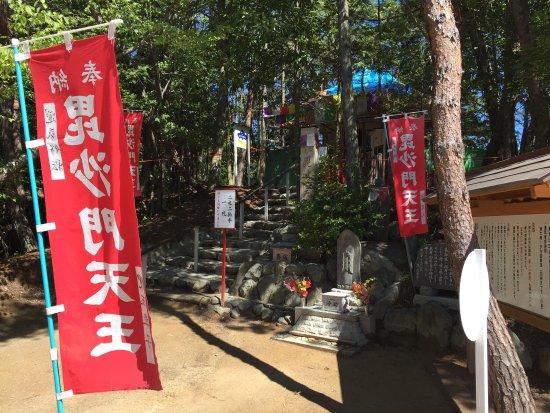 Minamisoma, Japan: 円明院 奥の院