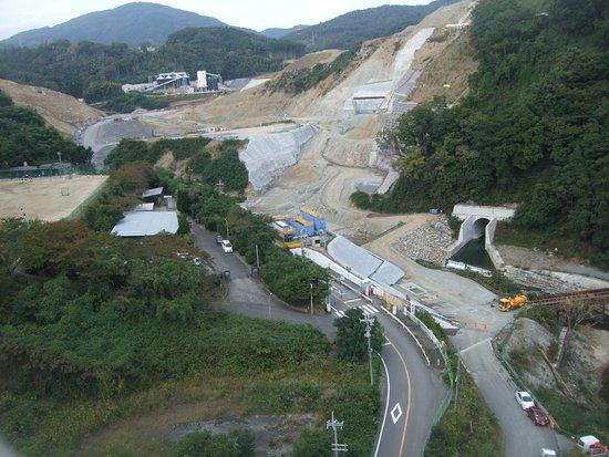 Aigawa Dam