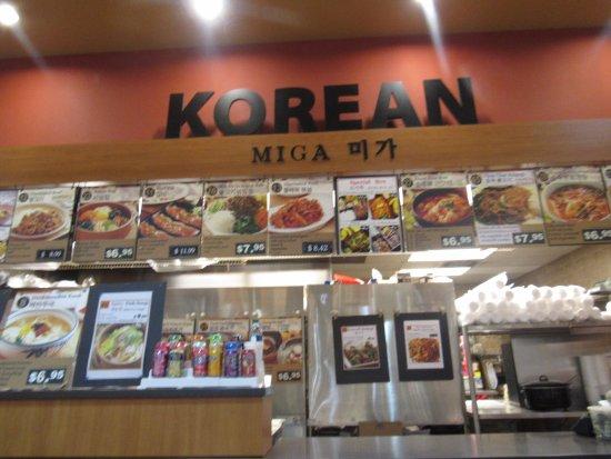 Miga Sushi: 미가(Miga)