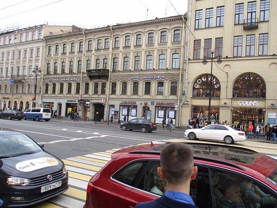 Nevsky Contour Hotel St Petersburg Russia