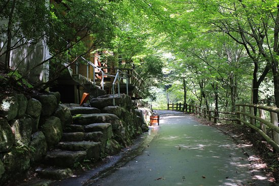 Takamori-machi
