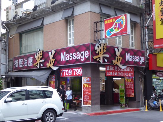 Le Zu Yang Sheng Guan - Huaining Shop