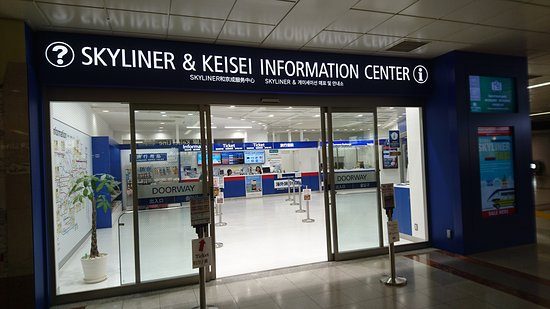 ‪Skyliner & Keisei Information Center‬