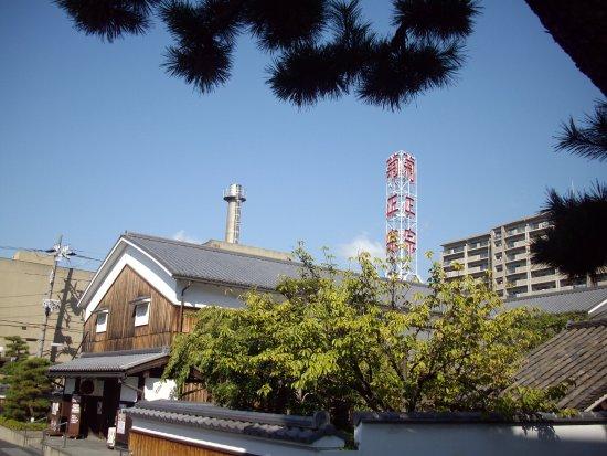 Kobe, Japan: 菊正宗酒造記念館