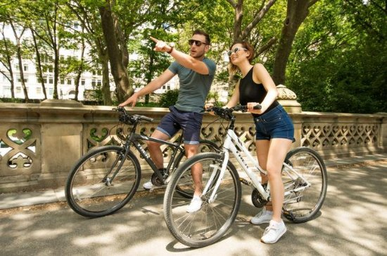 Central Park Bike Tour with Live Guide
