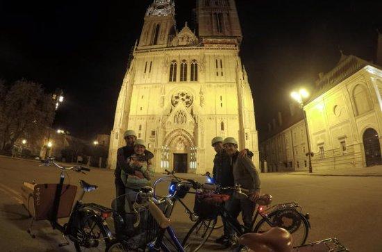 Zagreb en vélo de nuit