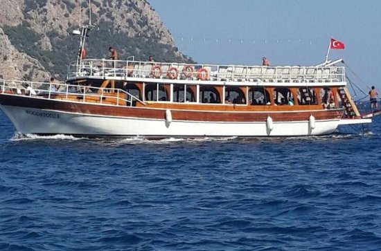 All Inclusive Boat Trip Around ...