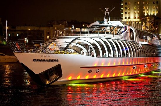 Cruise on Moskva River