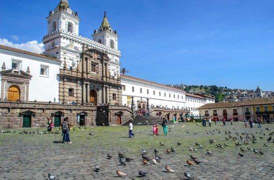 Tour Historia y Sabores de Ecuador