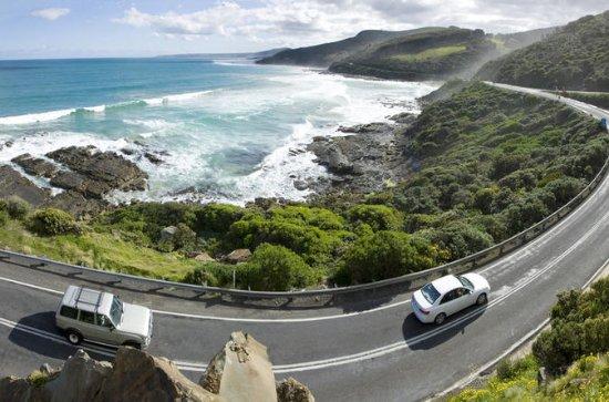 Die einzigartige Great Ocean Road...