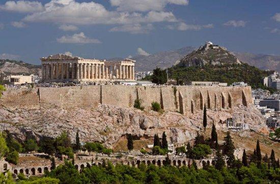 Atenas Tudo Incluído: Acrópole e...