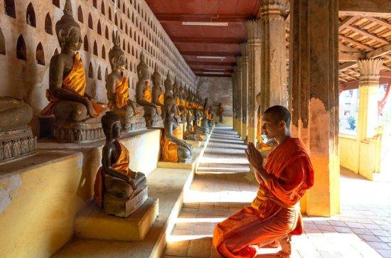 Vientiane Highlights Tour de 3 jours