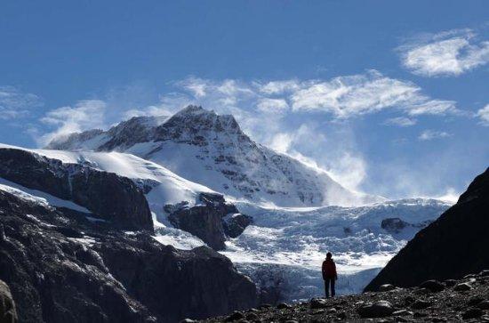 Trekking en el Glaciar Cagliero desde...