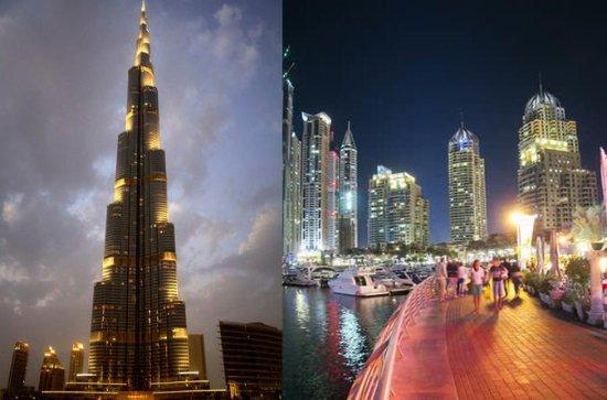 Burj Khalifa at the top 124th Floor with Dubai mall and fountain Show