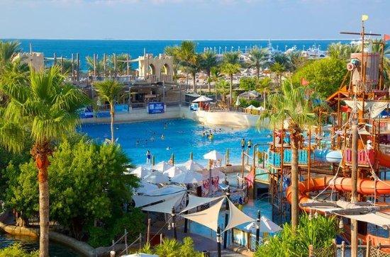 Wild Wadi Water theme park Dubai