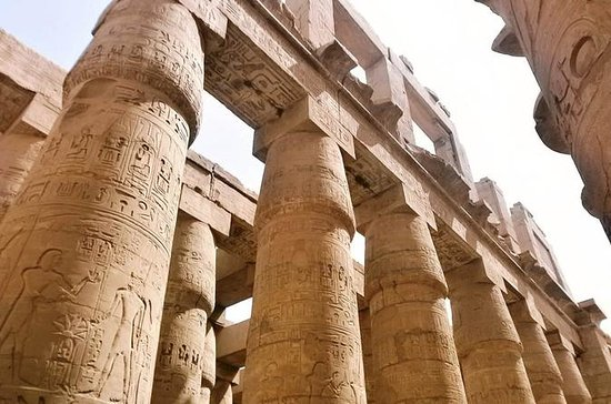Private guided tour to Luxor...