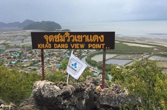 Explora el Parque Nacional Sam Roi...