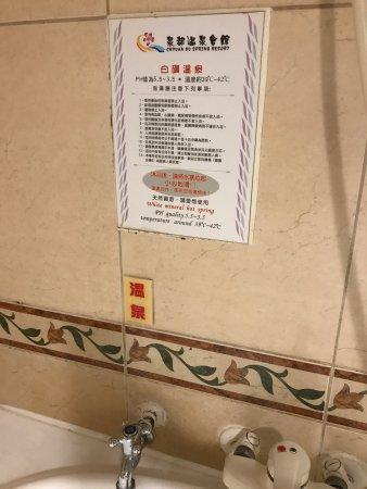 Chyuan Du Spring Resort: photo2.jpg