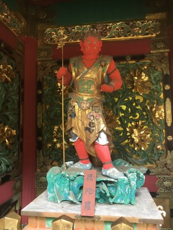 Taiyuimbyo Shrine (Nikko, Japan): Top Tips Before You Go (with Photos) - Trip...