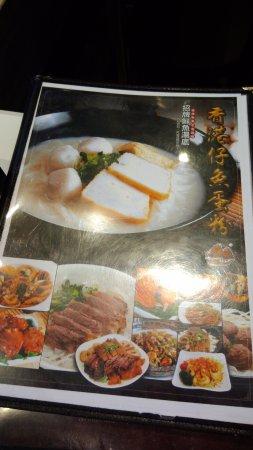 Aberdeen Fish Ball & Noodles Restaurant: Menu Book