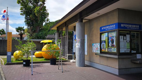 Setodacho Tourist Information Center