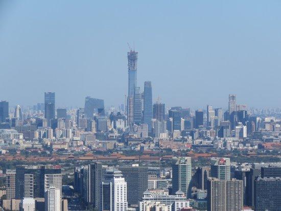 Central Radio and Television Tower (Zhongyang Dianshita): photo1.jpg