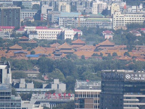 Central Radio and Television Tower (Zhongyang Dianshita): photo2.jpg
