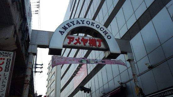 Ameyoko Shopping Street: 上野側からの入り口の状況です。