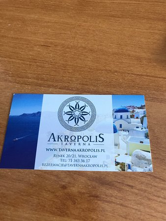 Akropolis, Restauracja Tawerna Grecka: photo0.jpg