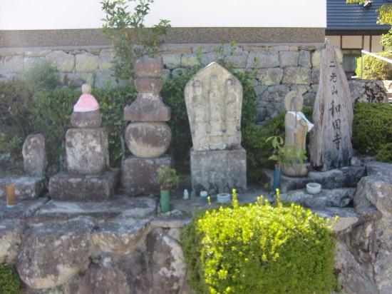 Waden-ji Temple