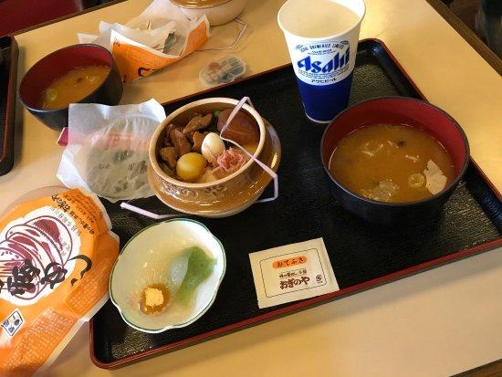 Foto de Oginoya Tomioka Seishijomae
