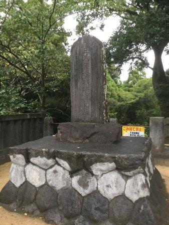 Saigagake Museum