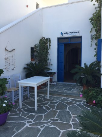 Yialos, Greece: Avra Pension