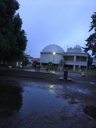 Chuo Jido Park