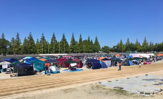 Ube, Japonya: 宇部市陸上競技場 外観 運動会がありました。