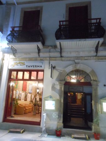 Kiniras Hotel: Esterno hotel