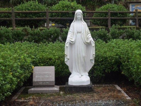 Father Petro Kasui Kibe Memorial Park