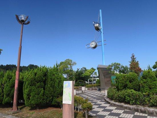 Maizuru Port Maejima Minato Park