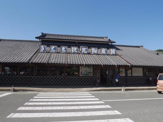 Kikuchi Kanko Bussankan
