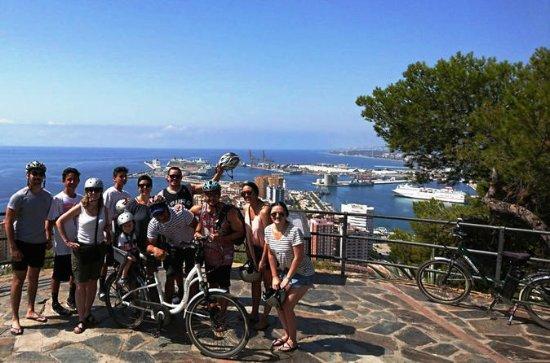 Visite de la ville de Malaga en vélo...