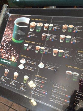 Cafe Di Espresso 珈琲館 東村山店