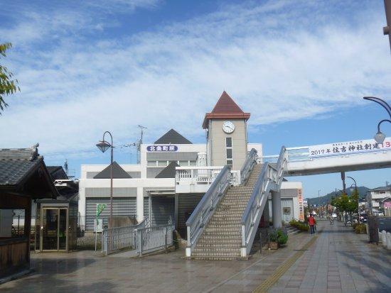 市 観光 加西