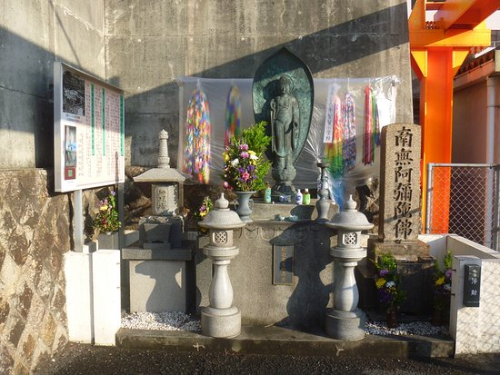 Osaka Airstrike Kyobashi Station Bombing Victim Monument