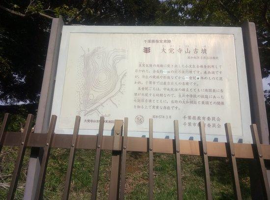 Daikakujiyama Burial