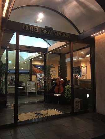 Hotel New Station : photo1.jpg