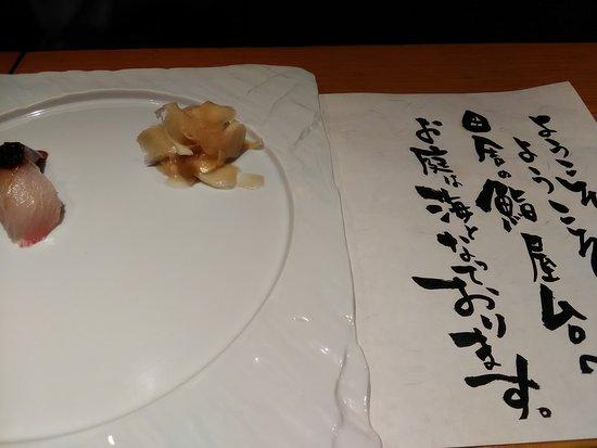 Sushiyatai: P_20170930_185742_large.jpg